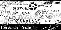 Kanji Icons: kanji japanese characters oriental